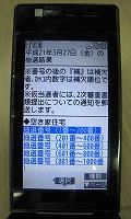 s-sIMG_3588A.jpg