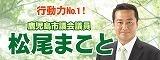 s-hp_gazou.jpg