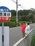 sPHOTO_B.jpg